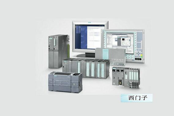 S7-1200可编程控制器